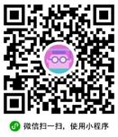 wechat_app_code